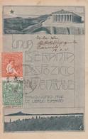 ESPERANTO. UNUA ESPERANTA EKSPOZICIO MONTEVIDEO 1914. CARTE POSTALE CIRCULEE URUGUAY A ARGENTINE.- LILHU - Esperanto