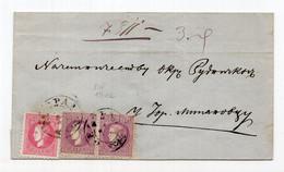 1872. SERBIA,PRINCE MILAN 2 X 40 PARA + 15 PARA = 115 PARA, COVER,BELGRADE TO G.MILANOVAC - Serbia