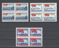 RUSSIE.  YT   N° 2307/2309   Neuf **  1960 - Nuovi
