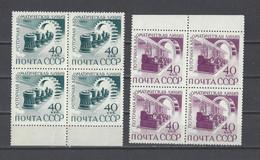 RUSSIE.  YT   N° 2305/2306   Neuf **  1960 - Nuovi