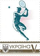 Ukraine 2021, Sport, Tennis, 1v - Ukraine