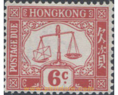 Ref. 654157 * MNH * - HONG KONG. 1938. SERIE FISCAL - Unused Stamps