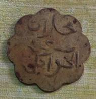 Egypt , Rare Vintage Casino Token ( Khan El Khalily Cafe ) , Value 100 Milliems, Agouz - Casino