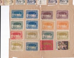 EXPOSITION DE BRUXELLES 1897, Planche De 54 Vignettes, état D'usage, Très Rare - Automatenmarken (ATM)