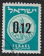Israel - Nueva Moneda - Año1960 - Catalogo Yvert N.º 0169 - Usado - - Gebraucht (ohne Tabs)