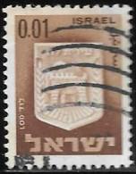 Israel - Escudos De Ciudades - Año1965 - Catalogo Yvert N.º 0271 - Usado - - Gebraucht (ohne Tabs)