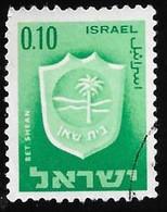 Israel - Escudos De Ciudades - Año1965 - Catalogo Yvert N.º 0276 - Usado - - Gebraucht (ohne Tabs)