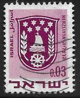 Israel - Escudos De Ciudades - Año1969 - Catalogo Yvert N.º 0380 - Usado - - Gebraucht (ohne Tabs)