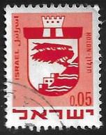 Israel - Escudos De Ciudades - Año1969 - Catalogo Yvert N.º 0381 - Usado - - Gebraucht (ohne Tabs)