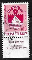 Israel - Escudos De Ciudades - Año1969 - Catalogo Yvert N.º 0382 - Usado - - Gebraucht (ohne Tabs)