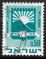 Israel - Escudos De Ciudades - Año1969 - Catalogo Yvert N.º 0385 - Usado - - Gebraucht (ohne Tabs)