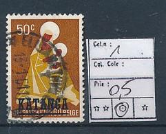 KATANGA COB 1 USED - Katanga
