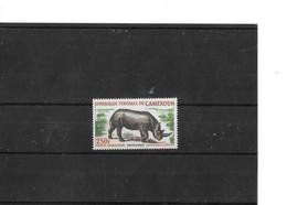Cameroun Rhinoceros 1962 NSC - Rhinoceros