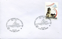 66265 Italia, Special Postmark Terni 28 August 2021,20 Years Rowing Section,aviron, Rudern, Regatta - Rowing