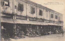 SINGAPOUR   MAGASINS DE POTERIES CHINOISES - Singapore