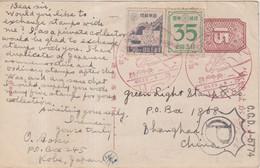 """JAPON  : ENTIER POSTAL  . AVEC COMPLlt D' AFFrt . """" KOBE """" . POUR LA CHINE . 1946/48 . - Postales"""
