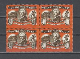 RUSSIE.  YT   N° 2360   Neuf **  1960 - Nuovi