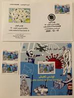 Tunisie Lutte Contre Covid-19 Tunisia Fight Against Covid-19 MNH - Ziekte