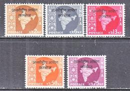 INDIA   CAMBODIA  6-10  *  STAR  Wmk. - Military Service Stamp