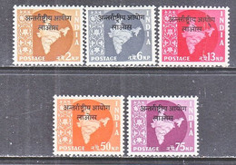 INDIA   LAOS   12- 16  *  PILLARS  Wmk. - Military Service Stamp