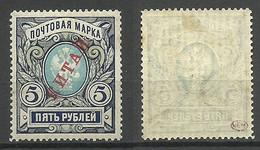 RUSSLAND RUSSIA China 1907 Michel 17 Y * - Cina