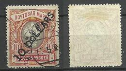 RUSSLAND RUSSIA China 1917 Michel 53 O - Cina