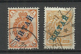 RUSSLAND RUSSIA China 1899-1910 Michel 1 & 20 O - Cina