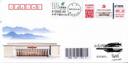 China 2021 Museum Of The Communist Party Of China ATM Label Stamp Entired Commemorative Cover - Omslagen