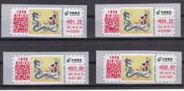 China 2021 Nezha Conquers The Dragon King  ATM Label Stamps(TS71) 4V - Ongebruikt