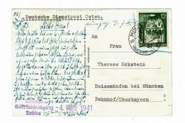 GG Bahnpoststempel: AK Beim Spiel: Nachentwertung Von Debica Nach München - Bezetting 1938-45