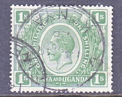 KENYA  & UGANDA   29   (o) - Kenya & Uganda