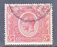 KENYA  & UGANDA   34   (o) - Kenya & Uganda
