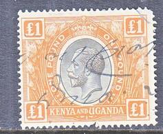 KENYA  & UGANDA   37   (o)  REVENUE  CD - Kenya & Uganda