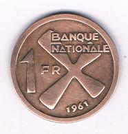 1 FRANC 1961 KATANGA CONGO /6904/ - Congo (Republic 1960)
