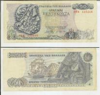 Grecia / Greece: 50 Dracme - Drachmai 08/12/1978 - Greece