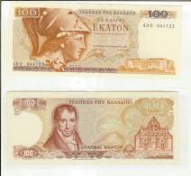 Grecia / Greece: 100 Dracme - Drachmai 08/12/1978 (2° Emissione - 2nd Issue) - Greece