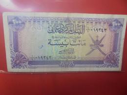 OMAN 200 BAISA Circuler - Oman
