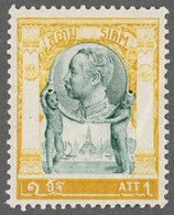THAILAND SIAM 1905 King Chulalongkorn Yt: TH 51 MH* Rama V, Wat Arun, Temple Bangkok, Stupa - Siam