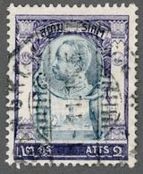 THAILAND SIAM 1905 King Chulalongkorn Yt: TH 52 Rama V, Wat Arun, Temple Bangkok, Stupa Used-hinged - Siam