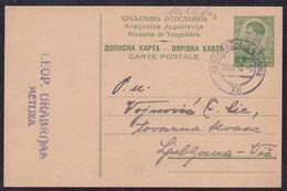 "Kingdom Of Yugoslavia, 1940, Postcard, Railway TPO Cancellation ""Karlovac - Ljubljana, 76"" - Cartas"
