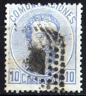 Espana Spain 1873 King Amadeo I 10 Ct Outremer Mi N° 122 Used See Condition - Gebraucht