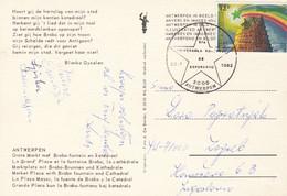 Esperanto Kongreso Antwerpen 1982 - Esperanto