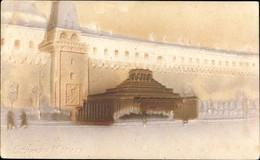 Gaufré CPA Moskau Russland, Palast - Rusia