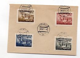 HOG461 - ALBANIA  8.11.1951, Serie Yvert N. 447/450 Su FDC (12crt) 10mo Partito - Albanië