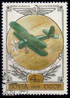 Russie Aérien 1978. ~ A 132 - Biplan U 2 - Usati
