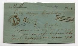 1873. SERBIA,OBRENOVAC TO VALJEVO,REGISTERED,VALUE COVER, - Serbia
