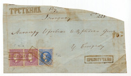 1870? SERBIA,TRSTENIK,PRINCE MILAN 2 X 40 PARA + 20 PARA,FRONT ONLY REGISTERED COVER TO BELGRADE - Serbia