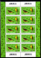 2019 Germany Europa CEPT National Birds Sheetlet MNH** MiNr. 3463 Goldammer Yellowhammer - Unused Stamps