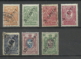 RUSSLAND RUSSIA China 1917 Small Lot Of 7 Stamps, Mint & Used - Cina