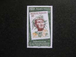Polynésie: TB  N° 1203 , Neuf XX. - Unused Stamps